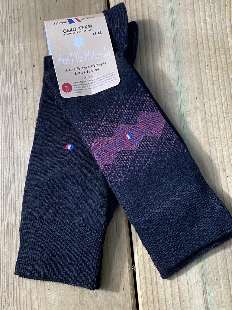 Lot de 2 paires chaussettes laine peignée mélangée (muscat)