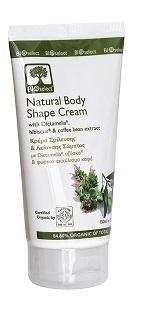 Crème minceur BIO pour le corps, raffermissante et lissante 150ml - au Dictamélia®, à l'hibiscus et à l'extrait naturel de café
