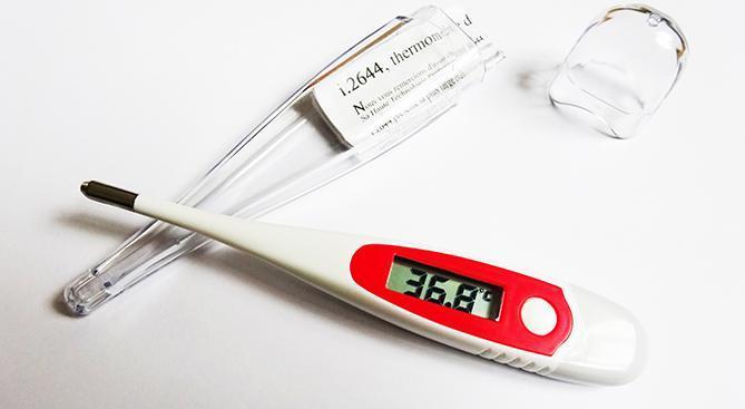 Thermomètremédical i2644