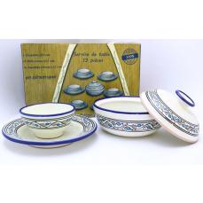 Service de table 13 pièces décoré Byrsa