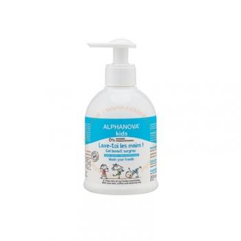 Silicium biogénique - extrafort- 30 comprimés - Distri'biocom