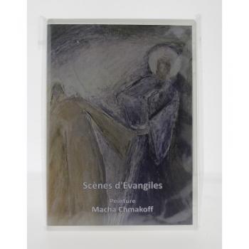 Scène d'Evangiles - Peinture Macha Chmakoff (DVD)
