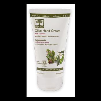Crème BIO hydratante et réparatrice pour les mains 150ml - Texture riche