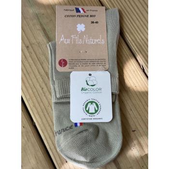 Lot de 2 paires de chaussettes courtes coton bio verte