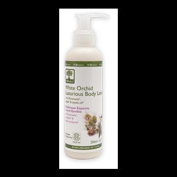 Lait hydratant pour le corps à l'orchidée blanche - 200ml - Tous types de peau