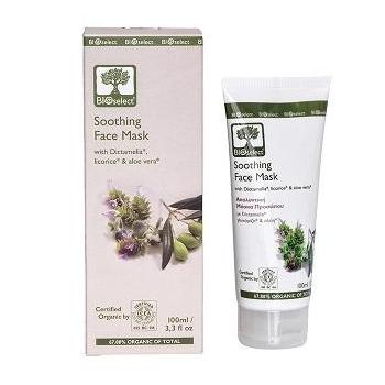 Masque apaisant et hydratant pour le visage - 150ml