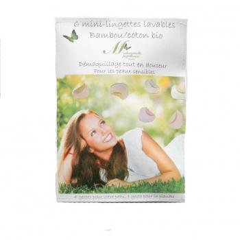 Mini lingettes - Pochette de 6 - collection Bambou & Coton Bio - multicolores
