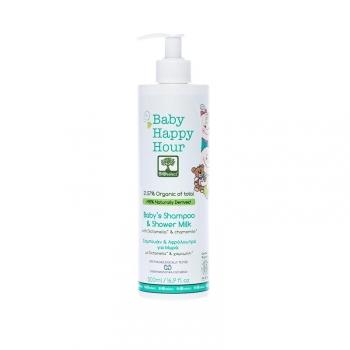 Bain et shampoing pour bébé - 500ml - OFFRE DÉCOUVERTE