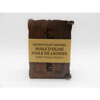 Savon d'Alep Naturel à l'Huile d'Olive & à l'Huile de Laurier