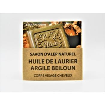 Savon d'Alep Naturel à l'Huile de Laurier & à l'Argile Beiloun