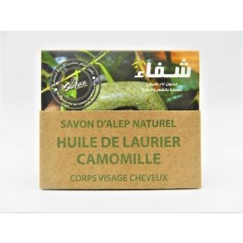 Savon d'Alep Naturel à l'Huile de Laurier & à la Camomille