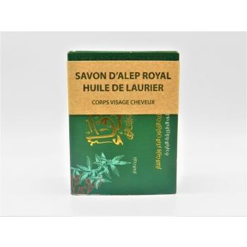 Savon d'Alep Royal à l'Huile de Laurier (40%)