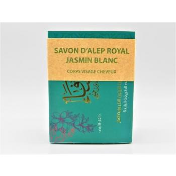 Savon d'Alep Royal au Jasmin Blanc