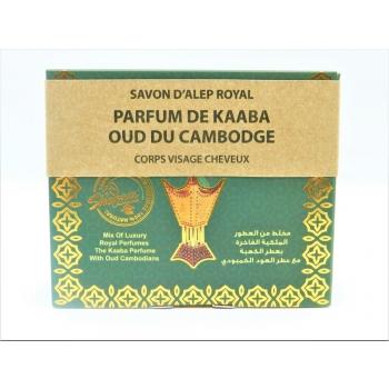 Savon d'Alep Royal au Parfum de Kaaba & à l'Oud du Cambodge