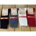 Lot de 2 paires de chaussette femme sans élastique (écrue)