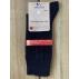 Lot de 2 paires de chaussette femme sans élastique (noir)