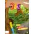 Plum, le magazine écologique et bien-être des enfants - N°1 - Et si je parlais aux arbres ?