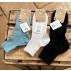 Lot de 2 paires de socquettes 100% coton bio (Bleu Norvège)